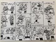 オリジナル12コママンガ「ラッキー劇場」