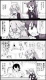 文学少女武蔵2