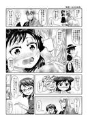 東方壱枚漫画録176「帰還!秘封倶楽部」