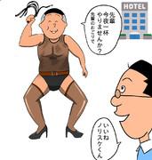 ノリスケ×マスオ 通称ノリマス