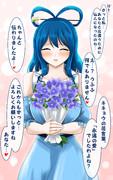 青娥さんと新婚生活25 3/3