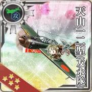「新型魚雷」装填!