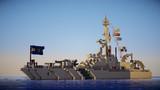 nukuarofa型警備艇
