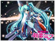 連邦の蒼い歌姫