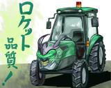 佃製作所共同開発無人トラクター試作機改良型