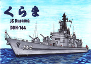 STRONG KNIGHT ‐護衛艦くらま‐