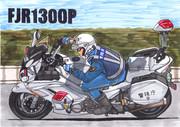 白バイ FJR1300P
