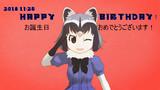 【MMD】小野早稀さん、お誕生日おめでとうございます!!