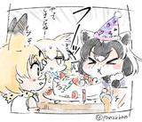 アライさんの誕生日