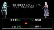 【アンダーテール再現MMD】-メタトン編-