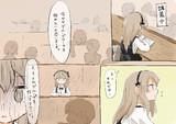 愛里寿ちゃんは大学生