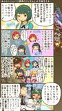 ミリシタ四コマ『ハーモニクス』