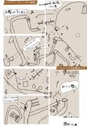 パココマ漫画 043