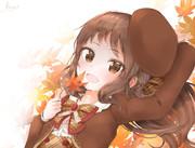 秋のありす