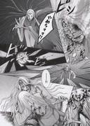 妖鏡・夢恋奇譚の中の印象的な場面2
