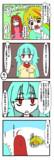 【ゾンビランドサガ】GoGo NGランドサガ【星川リリィ】