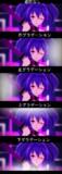 ScreenTex改変_SA