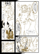 【SCP擬人化】いい肉の日