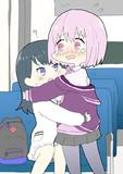 バスで六花ちゃんに腕を回したものの緊張で言葉が出てこなくて困ってたら抱き(中略)新条アカネちゃん