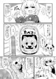 【白猫】コヨミとキャラ弁
