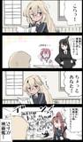 文学少女武蔵3