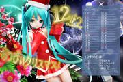 【MMDカレンダー】あっぴぃ!クリスマス!