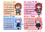 睦月型で2019年カレンダー その1