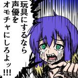 最近のクッキー☆界隈に苦言を呈すこんにゃくゼリー桃子