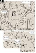 パココマ漫画 044