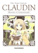 総集編CLAUDIN