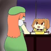 鈴奈庵に行く美鈴とカウンターにいる小鈴