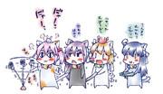 PTめええぇぇぇぇーッッッ!!(たーのしーっっ!!(≧◇≦))