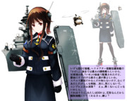 護衛艦「かが」の擬人化