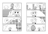 アリスの珈琲2