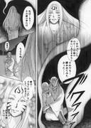 妖鏡・夢恋奇譚(連載全P40)の中の印象的な場面5
