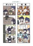 たけの子山城27-1