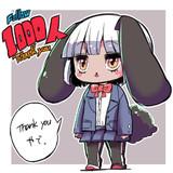 おみみちゃん登録1000人おめでとうありがとう!