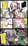 コヤンスカヤ 4コマ漫画(修正版)