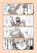 いきぬきにじさんじ漫画「冬服ドラひま」