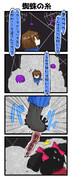 【Undertale】ゆるふわ漫画【NG TALE】10