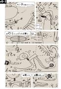 パココマ漫画 045