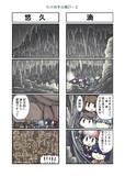 たけの子山城27-2