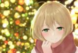 クリスマスおデートマキマキ