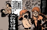 召喚するなり嫌われる3章未到達のマスター