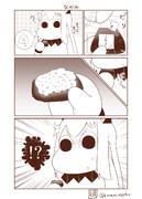 むっぽちゃんの憂鬱142