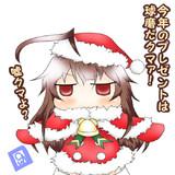 球磨「プレゼントは...」