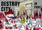 フランス暴動