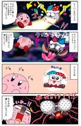 ただのカービィ漫画23