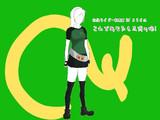 仮面ライダースタイル#1 BLACKRX