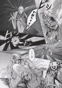 妖鏡・夢恋奇譚の中の印象的な場面7